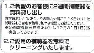 201712soudankai.jpg