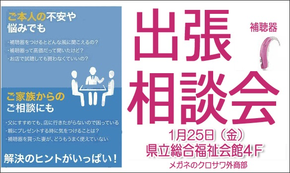 2019hukuishi0125 00.jpg