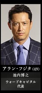 201hagetaka.JPG