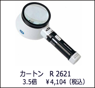 CTR2621.jpg