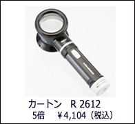 CTr2612.jpg