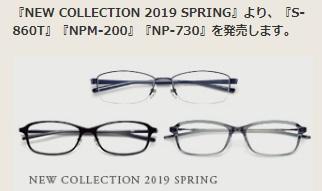 FN2019sp.jpg