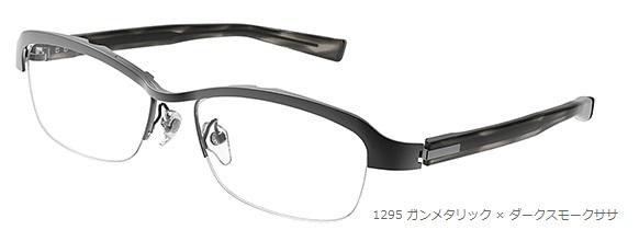 FNS-3701295.jpg