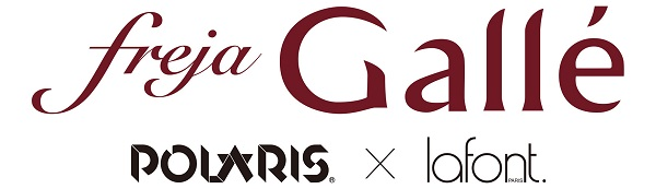 GAL_Collabo_logo.jpg