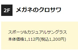 IAON20180105.JPG
