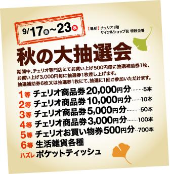 KASIMA201509.jpg