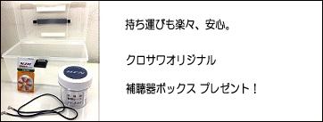 box2018.JPG