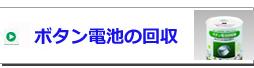 button-1.jpg