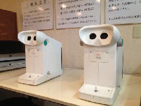 doutaisiryoku-3.JPG