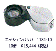 e.b118410.jpg