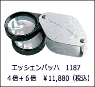 e.b1187.jpg