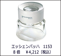 eb1153.jpg