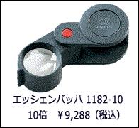 eb118210.jpg