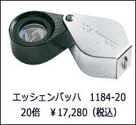 eb118420.jpg