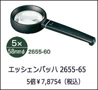 eb265560.jpg