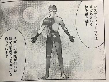 hanako.less.JPG