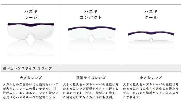 hazuki20180901.JPG