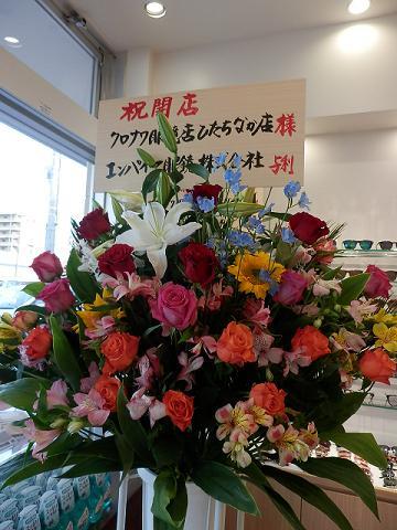 hitachinka42701.JPG