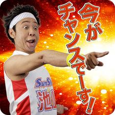 ikezaki_ls_15_fixw_234.jpg