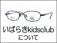 kids0005.jpg