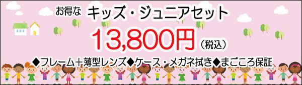 kids13800.jpg
