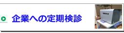 kigyou-1.jpg