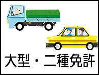 license2018.jpg