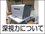 license201802.jpg