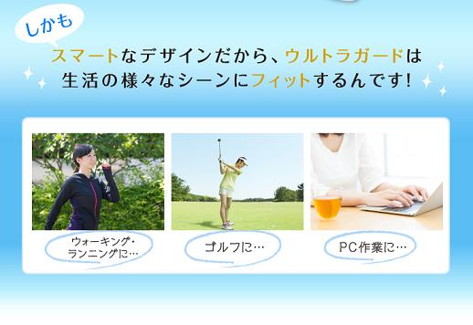 lp_ug_001_08.jpg