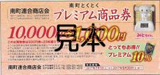 minamimachi.jpg