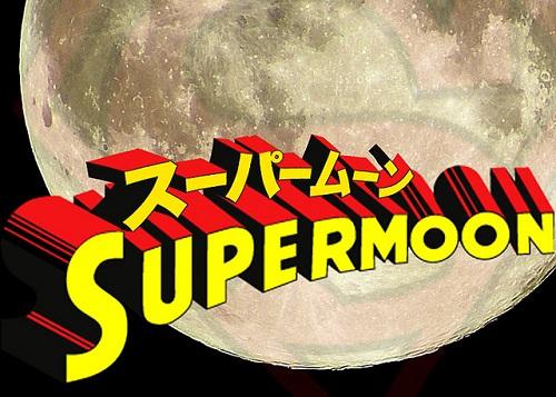 moon120301.jpg