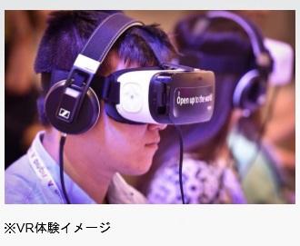 oticon.VR.jpg
