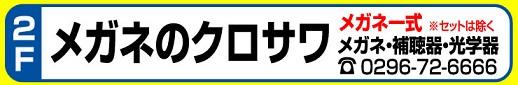 porepore20161003.jpg