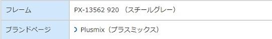 seed201801102.JPG
