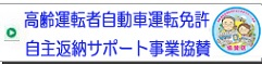 suport201802.jpg