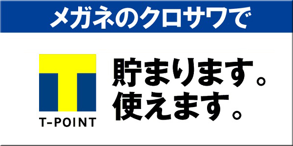 t-point.top.jpg