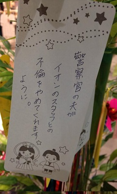 tanabata201704.jpg