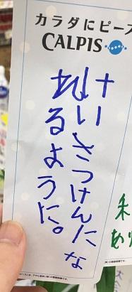 tanabata201709.jpg