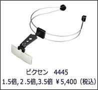 vx4445.jpg
