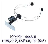 vx4446.jpg