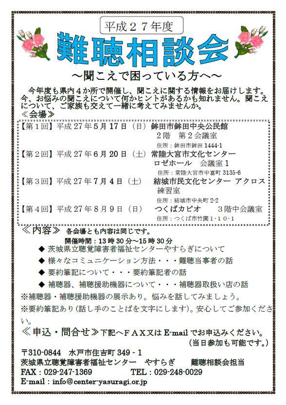 yasuragi4.jpg